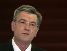 Ющенко озвучил новые правила газового рынка Украины