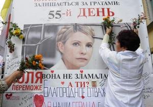 РИА Новости: Финальная интрига дела Юлии Тимошенко