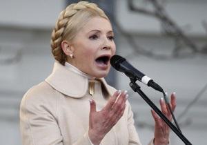 Генпрокуратура - Тимошенко - Щербань - дело Щербаня - Генпрокуратура опять обвинила защиту Тимошенко в нежелании участвовать в расследовании по делу Щербаня