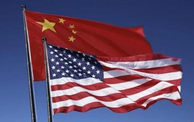 Китай ввел ответные пошлины на товары из США