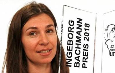 Українська письменниця стала лауреатом престижної австрійської премії