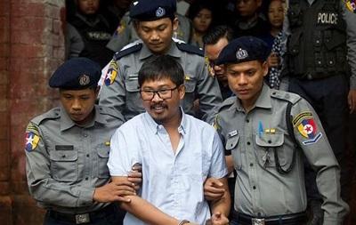 В Мьянме судят журналистов Reuters