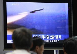 КНДР провела испытательный пуск двух ракет