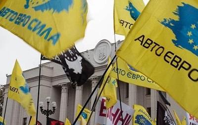 Власники  євроблях  планують заблокувати центр Києва