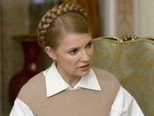 Тимошенко поздно вечером встретилась с Медведевым