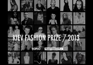 Корреспондент.net и TOP10.ua запускают совместный проект KIEV FASHION PRIZE / 2013