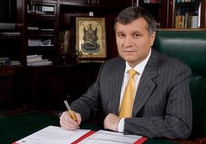 Аваков раскритиковал позицию Добкина относительно памятника жертвам Голодомора