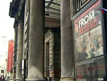 Роскультура разрешила российским музеям провести выставку в Лондоне