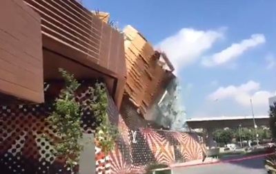 У Мексиці обвалився торговий центр