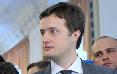 Протестующие  задержали  под Радой сына Порошенко