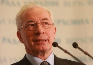 Азаров назвал реальный дефицит бюджета