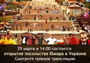 Трансляция открытия Международного фестиваля клоунов Комедиада 2013