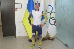 Украинские биатлонисты презентовали новую форму