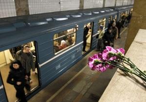 Теракты в московском метро: в вечерний час пик поезда ходят полупустые