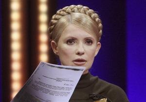 Тимошенко обжаловала результаты выборов