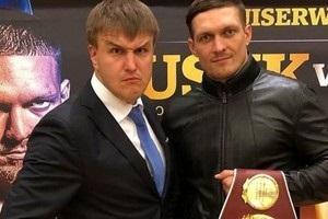 Команда Усика відмовилася від забезпечення безпеки російською стороною