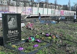 В Киеве могут снести одно из крупнейших кладбищ для животных