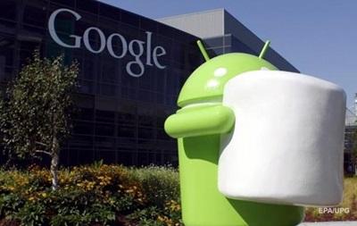 Google  вб є  Android задля нової операційної системи - ЗМІ