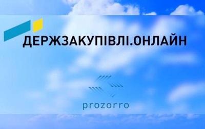 У Києві викрили зловмисників, які заволоділи часткою з системи ProZorro