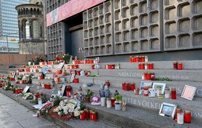 В Германии втрое увеличили выплаты родственникам погибших в терактах