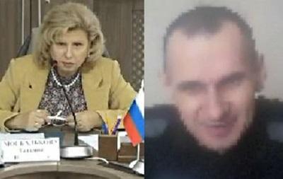 Омбудсмен РФ провела видеоконференцию с Сенцовым