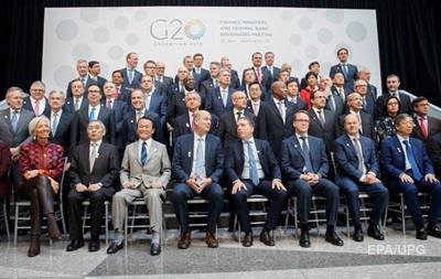 В Аргентине проходит встреча  финансовой двадцатки