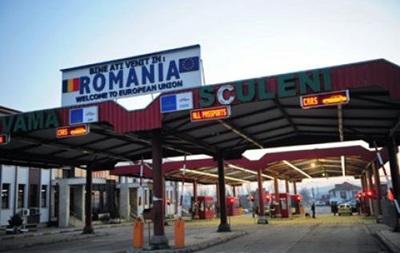 Румыния модернизирует пункты на границе с Украиной