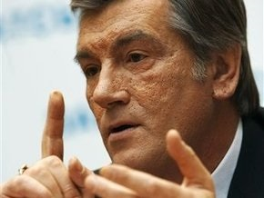 Ющенко дал понять, что до июля в Украине будет новое правительство