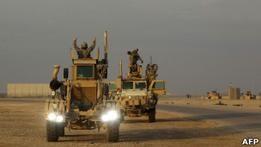 Соединенные Штаты завершили военную операцию в Ираке