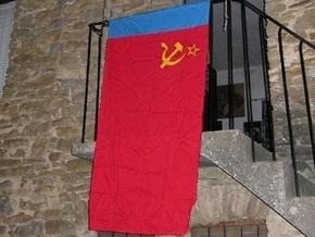Запорожский горсовет в День победы вывесит на админзданиях и школах флаги СССР