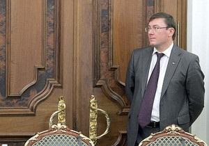 БЮТ: Партия регионов предлагает по $150 тысяч депутатам за поддержку отставки Луценко