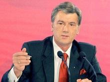 Ющенко подведет итоги 27 декабря