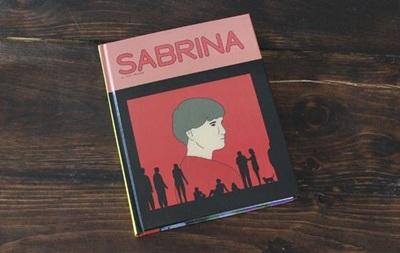 На Букеровскую премию впервые номинировали комикс