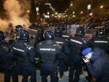 Сербы разгромили посольство Cловении в Белграде