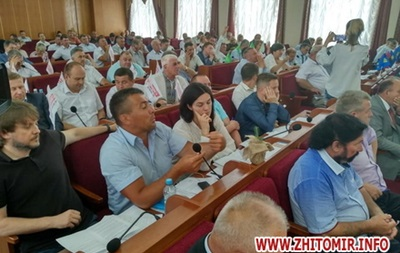 В Житомирской области объявили год Степана Бандеры