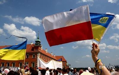 Украинцы чаще других покупают жилье в Польше