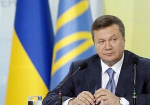 Завтра Янукович поднимет государственный флаг Украины