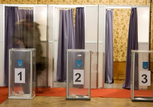 Верховная Рада отказалась запрещать фотографирование бюллетеней на выборах