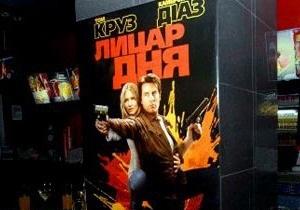 Минкультуры: Дублирование фильмов на украинский язык ввели с нарушениями