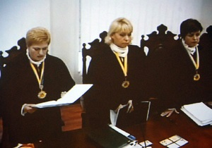 Заседание суда началось без Тимошенко
