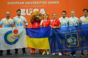 Украинские студенты завоевали 10 медалей на Европейских университетских играх