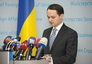 Украина списала критику Евросоюзом дела Тимошенко на дефицит информации