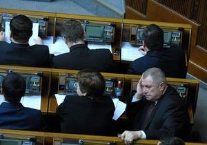 Верховная Рада отказалась назначать выборы мэра Киева