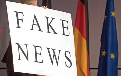 Еврокомиссия предупредила об угрозе кибератак на выборах в парламент ЕС
