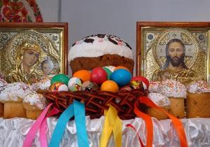 В Украине христиане готовятся отметить Пасху