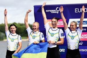 Українська четвірка виграла срібні медалі ЧЄ з веслування