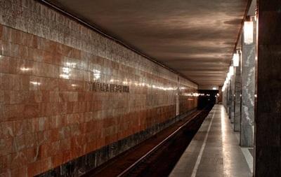 У метро Києва стався технічний збій