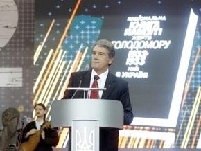 Ющенко просят не использовать голод 30-х годов  для нагнетания недоверия между народами