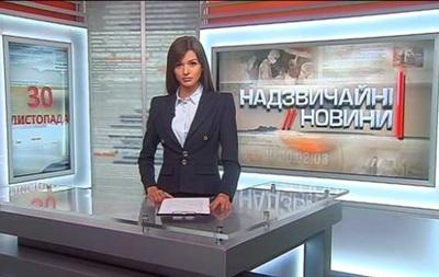 У Києві напали на будинок телеведучої