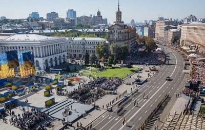 У День незалежності проведуть найбільший парад